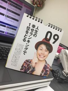 IMG_4485